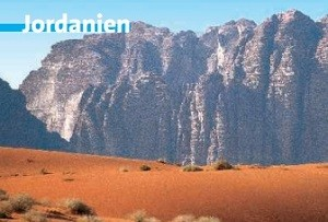TopSeller Angebot Jordanien