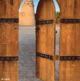 Dubai - Sesam öffne dich